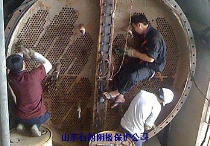 热电厂循环水系统凝汽器防腐蚀的外加电流阴极保护工程