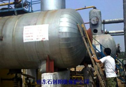 联合站油水分离器内壁外加电流阴极保护