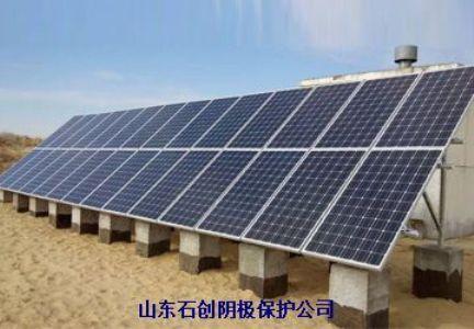 偏远地区无人值守太阳能外加电流阴极保护系统